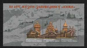 Russia 2016 S/S, State Historical & Ethnographic Museum-Reserve Kizhi,VF MNH**