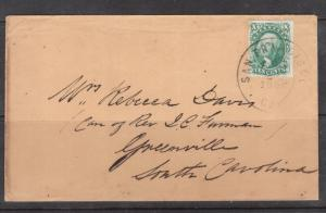 USA #33 Used On Cover To South Carolina