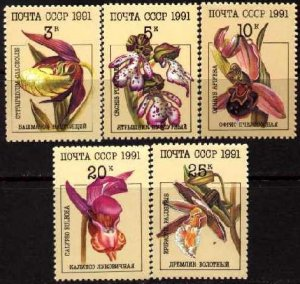 5 Various Orchids, Russia stamp SC#5994-5998 MNH set