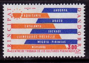 French Andorra 327 MNH - Pyrenees Art Center (1984)