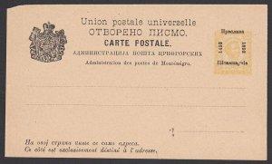 MONTENEGRO 1893 Commem opt 2k postcard unused...............................G137
