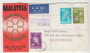 MALAYSIA, 1965 South East Asian Games set of 3, First Day Reg. cover, Sarawak.