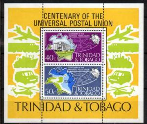 Trinidad & Tobago 244a MNH UPU, Aircraft, Map