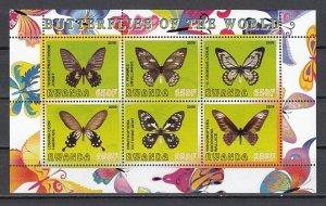Rwanda, 2009 Cinderella issue. Butterflies sheet. ^