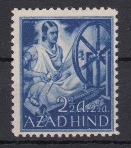 Germany Azad Hind Nationales Indien 1943 Mi# III A MNH (1122)
