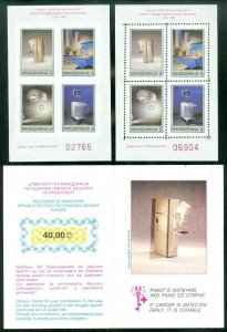 EDW1949SELL : MACEDONIA 1992 Scott #RA9b Perf & Imperf includes Booklet. VF MNH.