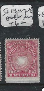 BRITISH EAST AFRICA  (P2306B)  ARMS 1R   SG 14   ST EDGE BOTTOM    MOG