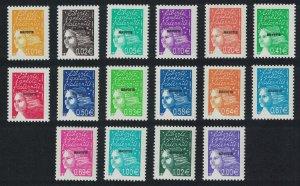 Mayotte Stamps of France optd 'MAYOTTE' 16v COMPLETE D1 SG#143-166 CV£30+