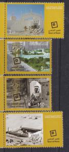 UNITED ARAB  EMIRATES 2013 HISTORIC FORT , CASTEL ,25O YEAR ABUDHABI     MNH SET