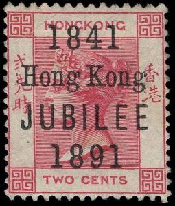 Hong Kong Scott 66 Gibbons 51 Mint Stamp