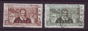 J22650 Jlstamps 1954 italy set used #655-6 marco polo