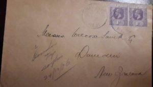O) 1903 FIJI, KING EDWARD VII - SC 60 1p, TO NEW ZEALAND, XF