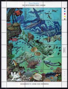 Micronesia 71 Marine Life MNH VF