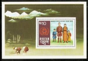 Bhutan 1974 World Population Year Farming Family Emblem Sc 172a  M/s MNH # 13357