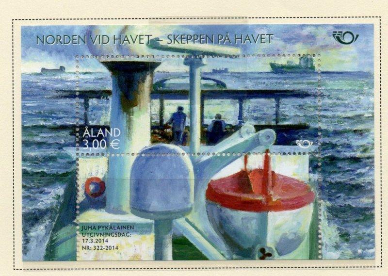 Aland Sc 354 2014 Ship's Bridge stamp sheet  mint NH
