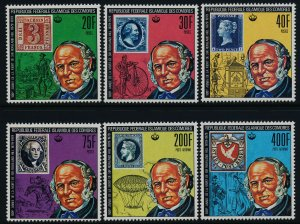 Comoro Islands 393-8 MNH Rowland Hill, Stamp on Stamp, Horse, Bicycle, Train