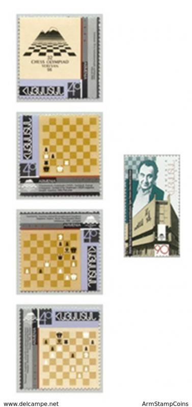 Armenia Armenien MNH** 1996 32nd Chess Olympiad, Yerevan - 5 stamps