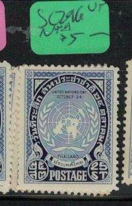 Thailand SC 296 Un MNH (2ees)