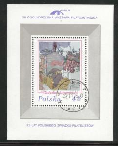 Poland Scott 2131a USED CTO 1975 sheet