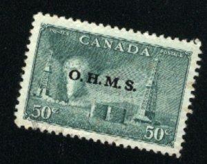 Canada #O11   u    VF 1950 PD