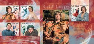 Z08 ST13120ab Sao Tome and Principe 2013 Rudolf Nureyev SET Postfrisch ** MNH