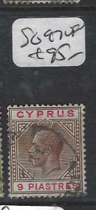 CYPRUS  (P0406B)  KGV  9 PI  SG 97   VFU
