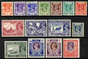 Burma 1938-40 KG6 pictorial definitive set complete to 5r...