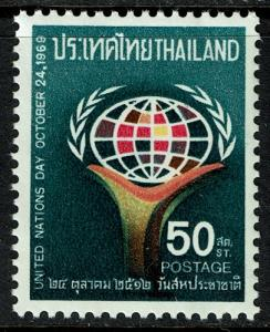 Thailand 536  MNH - United Nations Day - 1969