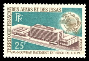 Afars and Issas 1970 Scott #342 Mint Never Hinged