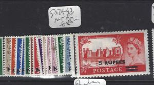 BR FORCES IN MIDDLE EAST,  MUSCAT (P1107B) ON GB QEII  SG 79-93   MNH