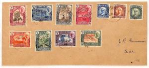 AE126 British Empire 1944 ADEN *Shir & Mukalla* Pictorials Set{11} to 5r Cover
