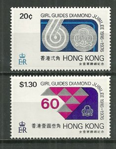 1976  60th anniv. of Hong Kong Girl Guides C/S MNH