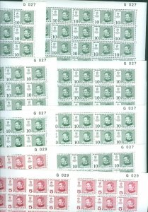 Greenland. 10 Full Sheet MNH.1973.#G 027/7 Sheet.1978 #G 029/3 Sheet.Queen Marg.