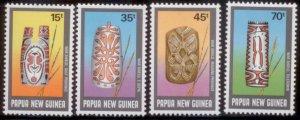 Palau New Guinea 1987  SC# 677-80 MNH L189