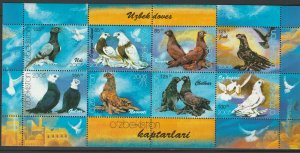 Uzbekistan 2005 Birds, Doves MNH Sheet