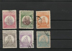 crete revolutionary government 1905 used stamps ref r8888