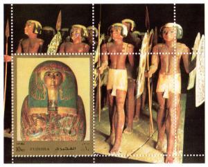 Fujeira Michel Block 119A (#1239)  mnh - 1972 Egyptian artifacts - sarcophagus