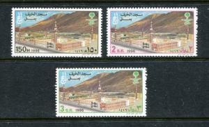 Saudi Arabia 1233-1235, MNH, 1996, Mecca pilgrimage 3v. x27297