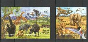 ST2026 2015 NIGER BIRDS WILD ANIMALS AFRICAN FAUNA KB+BL MNH