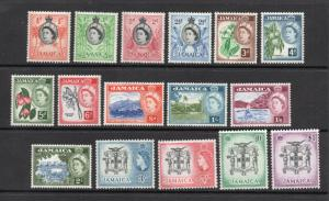 Jamaica - SG# 159 - 174 MVLH ( most appear NH)  /  Lot 1218093