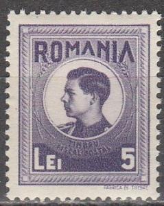 Romania #RA29 MNH (S1012)