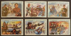 Libya 1983 Scott 1130-1135 Women in the Armed Forces MNH