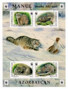 AZERBAIDJAN - 2016 - M/S - CATS - WILD CATS - WWF -