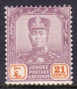 Malaya (Johore) - Scott #92 - MH - Light crease LR, marking/reverse - SCV $4.50