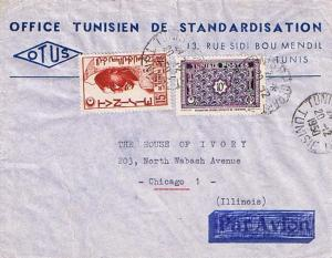 Tunisia 10F Detail from Great Mosque and 15F Berber Hermes at Carthage 1950 T...