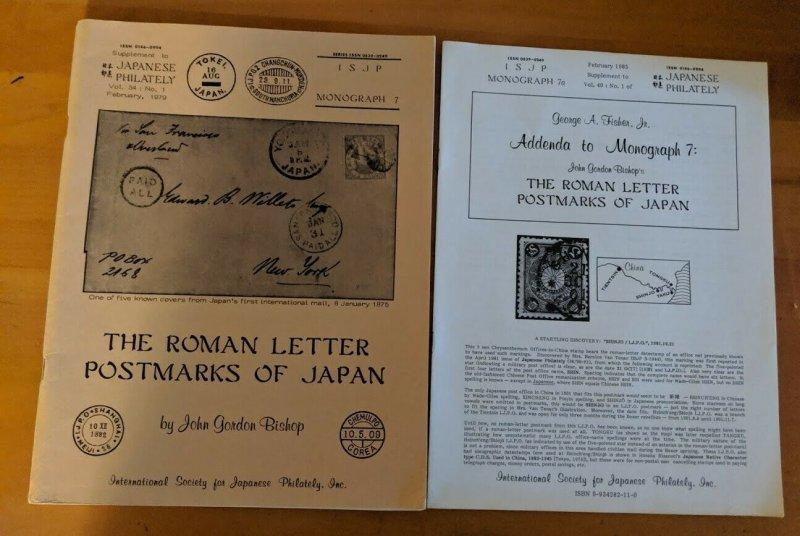 THE ROMAN LETTER POSTMARKS OF JAPAN -John Bishop Stamps Philately  + Addenda