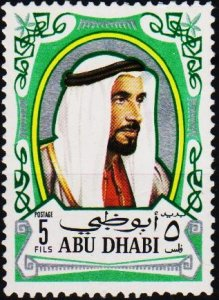 Abu Dhabi.1970 5f S.G.56 Unmounted Mint