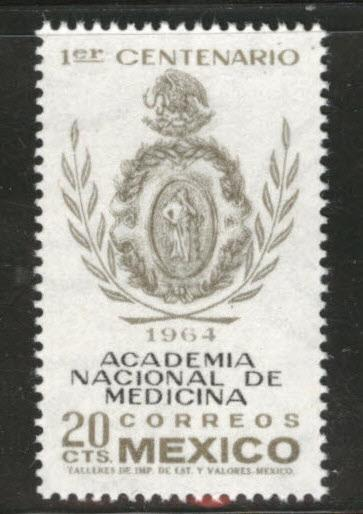MEXICO Scott 955 MNH** 1964 Acedemy of Medicine stamp