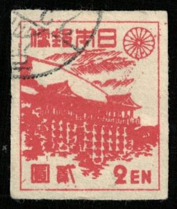 1946-1947, Japanese Culture, YT #358 (Т-7381)