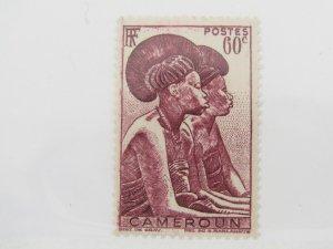 Cameroon 308 MNH